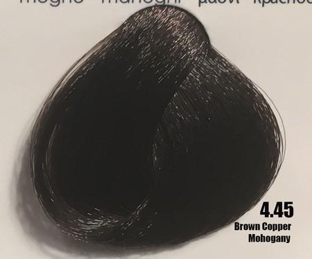 Raywell Tinta Sem Amonia 4.45 Castanho Caju Mogano 100ml