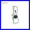 Elevador de Vidro Traseiro Direito BMW Serie 3 E46 3/98 - 4 Portas