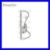 Elevador de Vidro Traseiro Esquerdo BMW Serie 1 E87 04 - Sem Motor