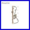 Elevador de Vidro Traseiro Esquerdo BMW Serie 3 E90 02/2005 - Com Sistema Confort